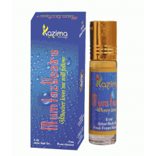 Mumtaz Desire Rollon Attar Perfume 8ml - Apparel Concentrated (Free From Alcohol)